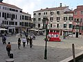 Dorsoduro, 30100 Venezia, Italy - panoramio (330).jpg