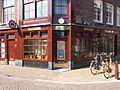 Driehoekstraat A van Wees, foto 7.JPG