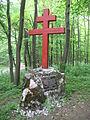 Dunaszentmiklós kettőskereszt vh emlékmű 1.JPG