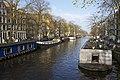 During the day , Amsterdam , Netherlands - panoramio (41).jpg