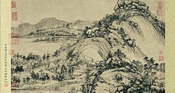 Dwelling in the Fuchun Mountains (first half).JPG