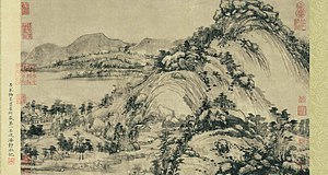 Dwelling in the Fuchun Mountains - The first part of the Dwelling in the Fuchun Mountains, titled The Remaining Mountain,  Zhejiang Provincial Museum in Hangzhou