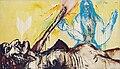 Dzieweczko wstań, 1984, olej, 150x260.jpg