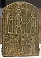 Egypte louvre 116 stele.jpg