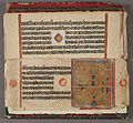 Eleven Folios and Two Covers from Various Jain Manuscripts LACMA M.72.53.15 (1 of 2).jpg