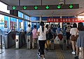 Entrance faregates of Pingguoyuan Station (20170917155107).jpg
