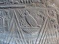 Esna Tempel Hypostyl 09.jpg