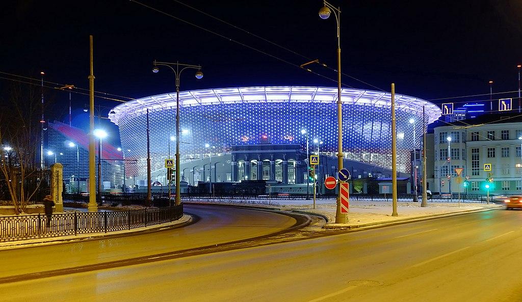 Estadio Central (Ekaterinburg-arena)
