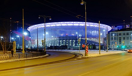 The Central Stadium hosted the 2018 FIFA World Cup games Estadio Central (Ekaterinburg-arena).jpg