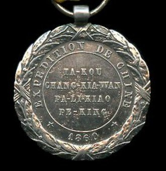 Commemorative medal of the 1860 China Expedition - Reverse of the Commemorative medal of the 1860 China Expedition