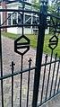 FC Groningen gate at a villa, Haren (2020) 01.jpg