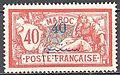 FRENCHMOROCCO0035.jpg
