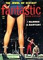 Fantastic 195802.jpg