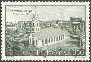Tórshavn Cathedral - Faroese postage stamp