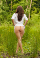 Female Buttocks in Field.png