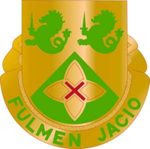 185th Armor Regiment - Image: File 185ar dui