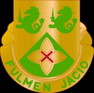 185th Armor Regiment - Image: File 185ar dui