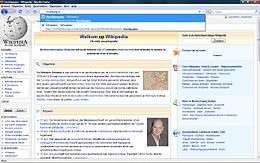 Download firefox 3. 0 for windows, linux and mac computers nixcraft.