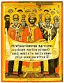 First Nicea Council Icon from Protatos Church, 1770.jpg