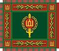 Flag of Division General Stasys Rastikis School.jpg