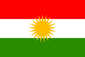 Flag of Kurdistan.png