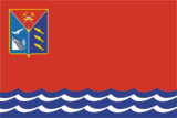 Flag of Magadan Oblast.png