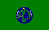 Flag of Marliéria MG.PNG