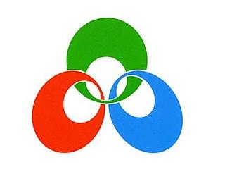 Mitane, Akita - Image: Flag of Mitane Akita