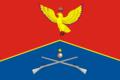 Flag of Sokolinaya Gora (2004).png