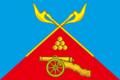 Flag of Streletcky (Tambov oblast).png