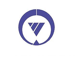 Tsushima, Aichi - Image: Flag of Tsushima Aichi