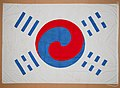 Flag of the Joseon Dynasty.jpg