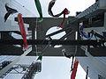 Flying Koi at the Umeda Sky Building, Japan.JPG