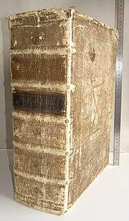 Фолиант. Folio. смарт, авто