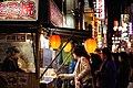 Food street in Dotonbori, Osaka; January 2016.jpg