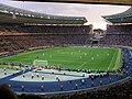 Football-stadium-berlin.jpg
