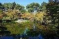 Fort Worth Japanese Garden October 2019 08.jpg