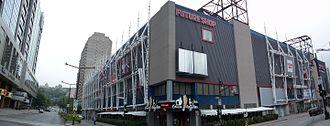 Montreal Forum - Image: Forum Pepsi 01
