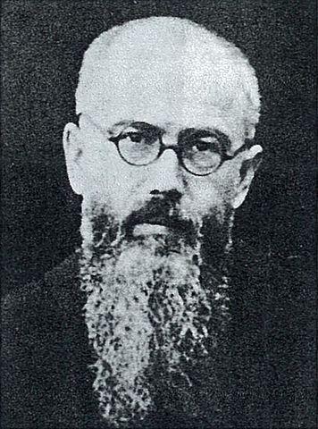 File:Fr.Maximilian Kolbe 1936.jpg - Wikimedia Commons