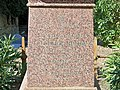 Frederick Heaton's Grave, inscription.jpg