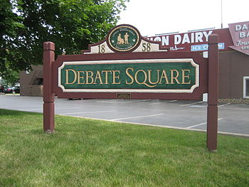 Debate Square, site of second debate between A...