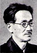 Fukusi Kōjirō.jpg
