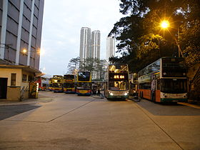 Full view of Kennedy Town (Sai Ning Street) Bus Terminus.JPG