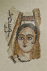 English: funerary mosaicFrançais: mosaïque funéraire