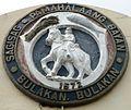FvfBulacanArch0317 12.JPG