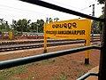GNGD RailwayStation 03.jpg