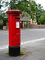 GR Pillar Box, Sowerby - geograph.org.uk - 1494291.jpg
