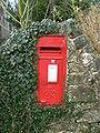 GVIR Wall Box, Darley Dale.JPG