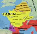 Gallia est omnis divisa in partes tres.png