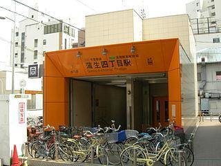 Gamō-yonchōme Station Metro station in Osaka, Japan